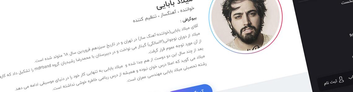 طراحی سایت فارس کیدذ