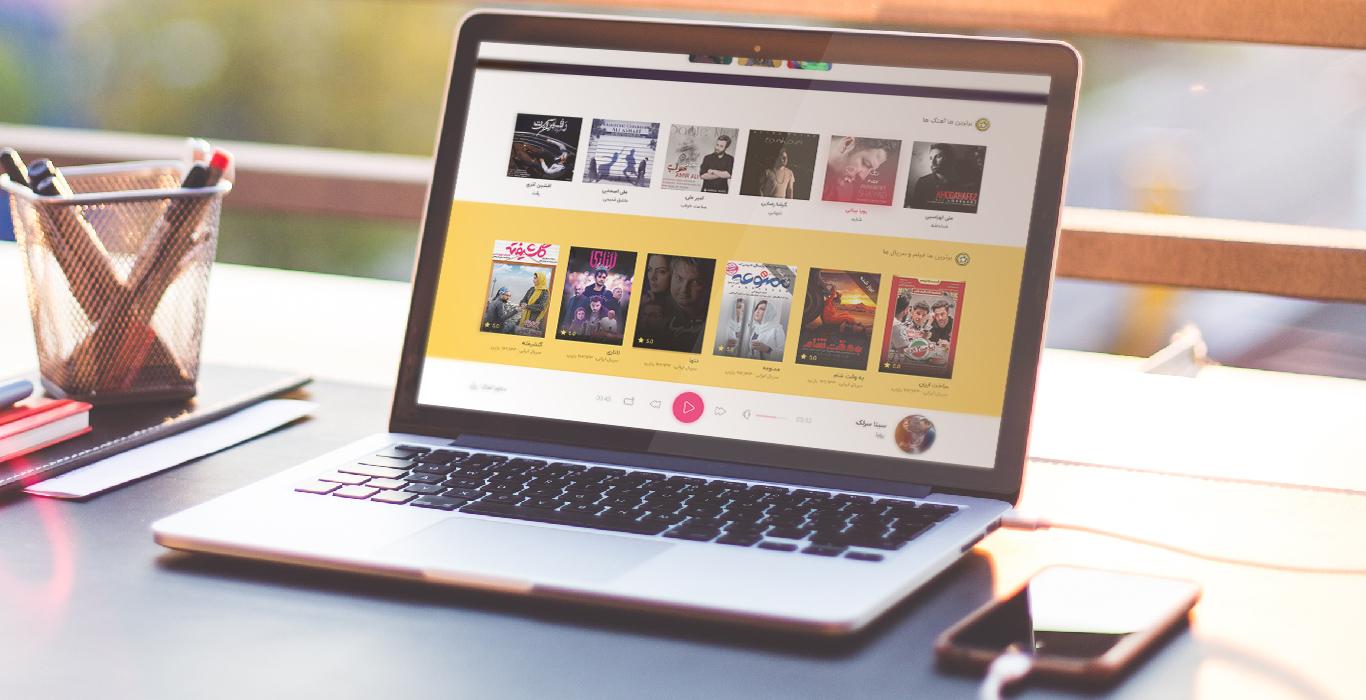 طراحی سایت آوا موزیک