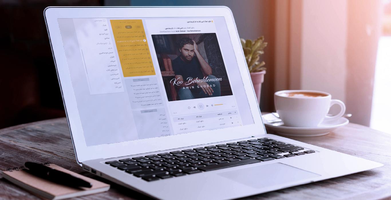 طراحی سایت رزموزیک