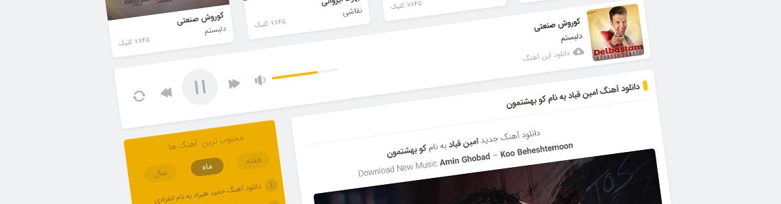 طراحی سایت رز موزیک