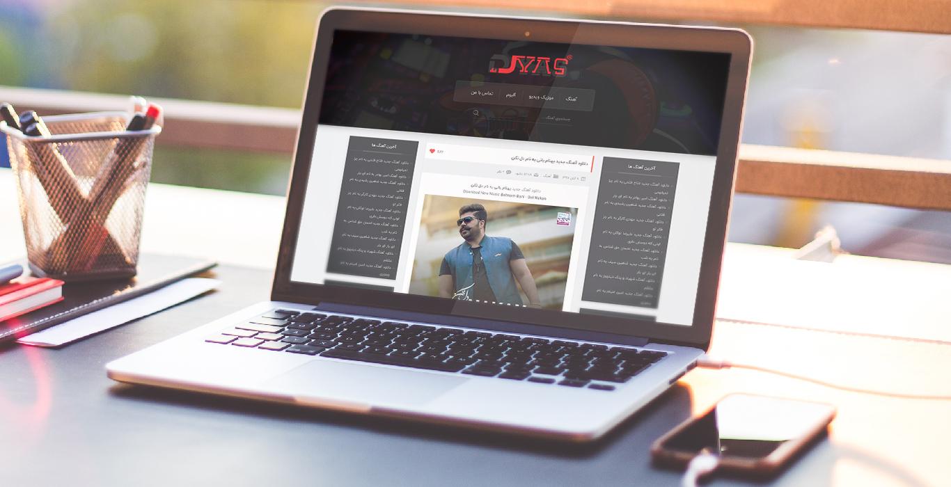 طراحی سایت دیجی یاس