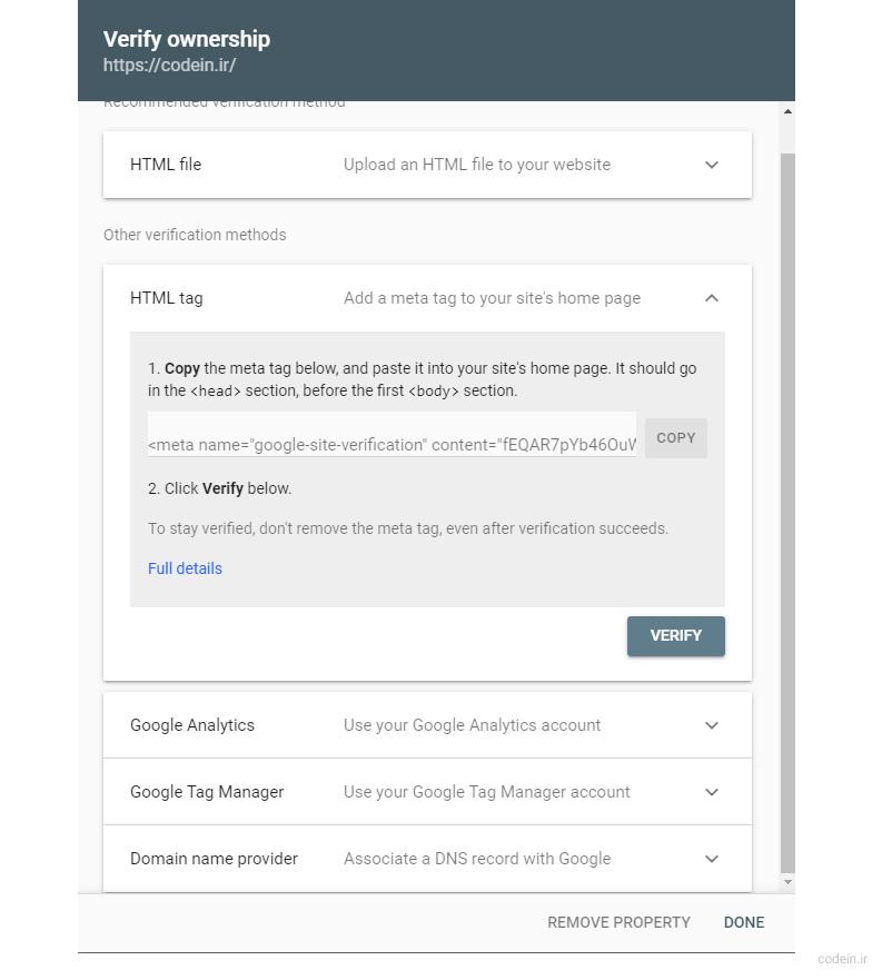 آموزش آسان ثبت سایت در سرچ کنسول گوگل - قدم سوم