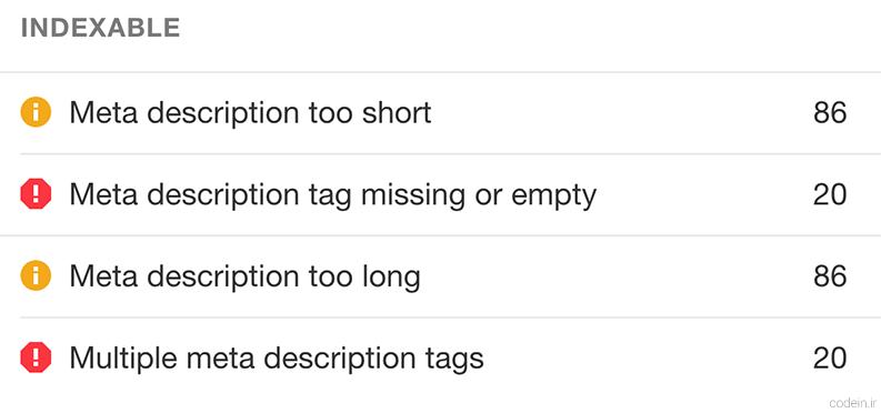 خطاهای مرسوم توضیحات توسط گوگل